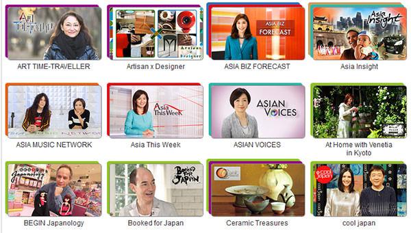 NHK WORLD TV番組表