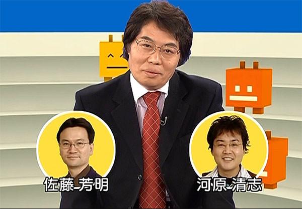 『新感覚☆キーワードで英会話』田中茂範、河原清志、佐藤芳明