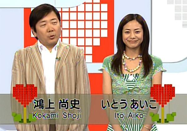 ハートで感じる英文法 鴻上尚史さん、いとうあいこさん