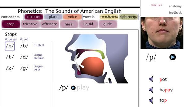 発音無料サイト