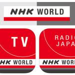 NHK WORLD TV&ラジオを活用して、リスニング力アップ!