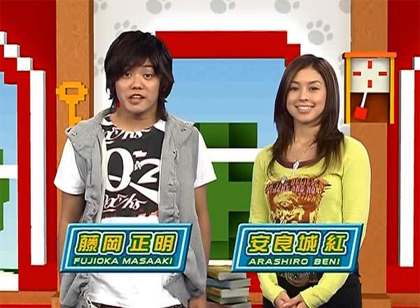 『新感覚☆キーワードで英会話』安良城紅、藤岡正明