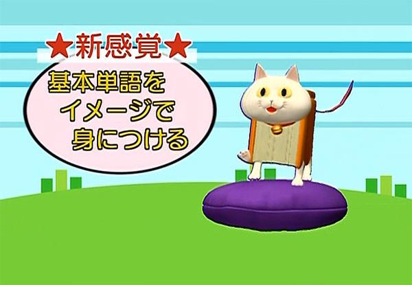 『新感覚☆キーワードで英会話』辞書猫のTANGO(タンゴ)