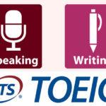 そろそろ「TOEIC Speaking & Writingを初受験しようかな」と思ったあなたへ