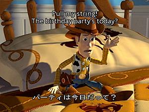 日本語 英語 同時字幕 英語学習