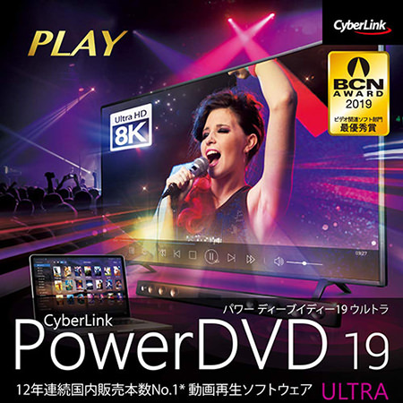 POWER DVD 日本語 英語 同時字幕 英語学習