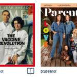 これは便利「TIME」などの海外雑誌が、楽天ブックスで読み放題!